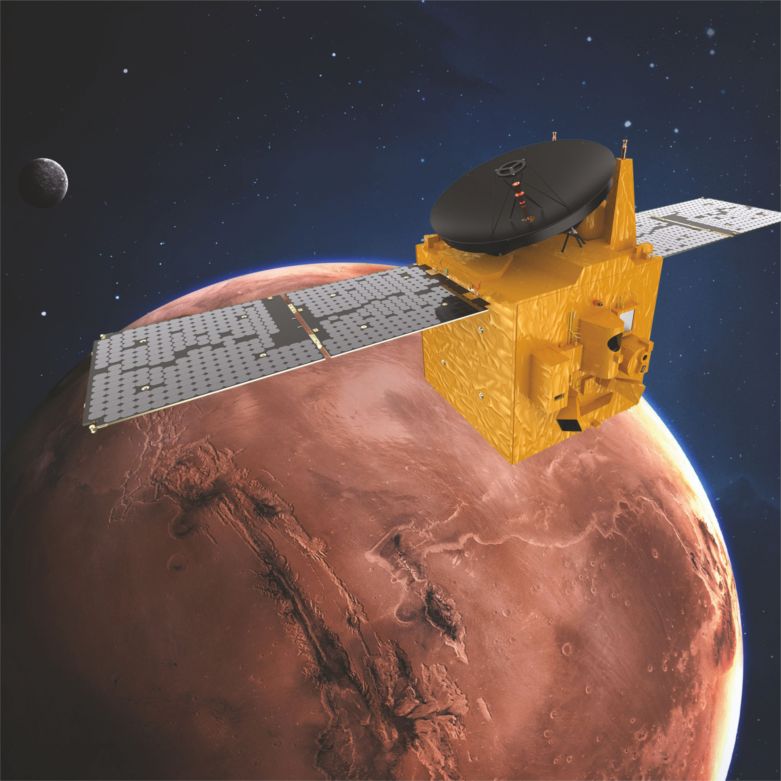 1st Arab Mission to Mars Set for Liftoff July 19: Watch Live