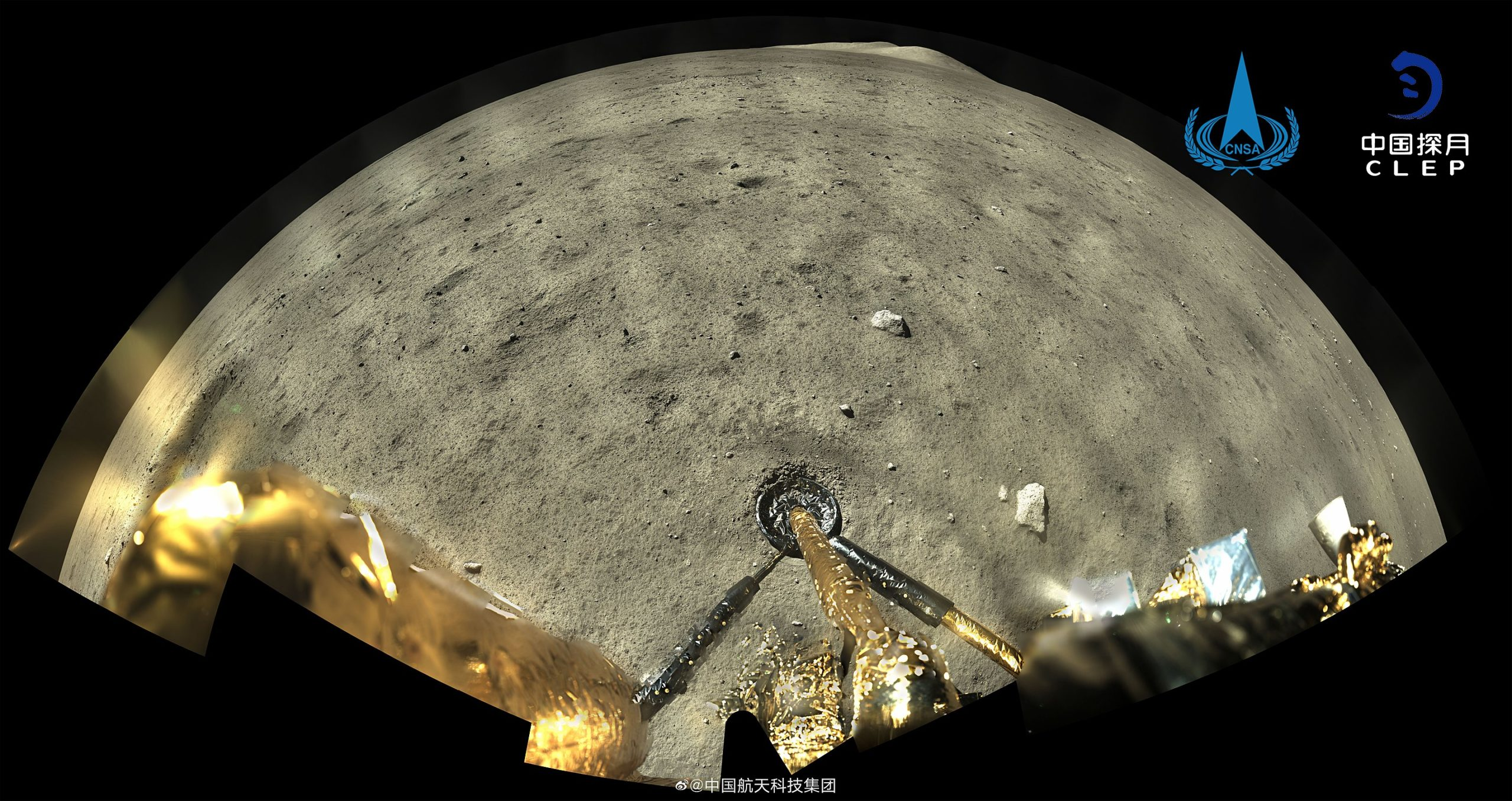 China Change'5 Probe Lands on Moon to Start 1st Sample Return in Decades