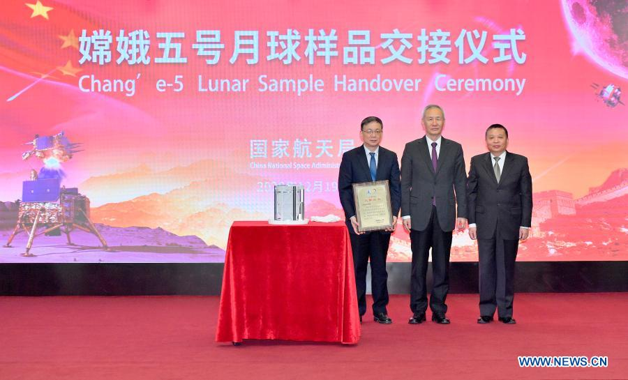 China Chang'e-5 Moon Lander Returned 1.7 Kilograms Lunar Rock Samples to Earth