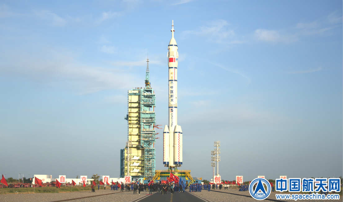 China Rolls Out Long March 2F Rocket for Next Human Spaceflight on Shenzhou 12 Mission